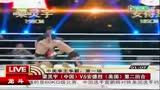 视频:中美拳王争霸第一场 梁灵宇vs安德烈