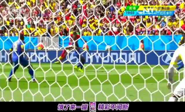 【厄瓜多尔集锦】瑞士2-1厄瓜多尔  瓦伦西亚破门得分截图