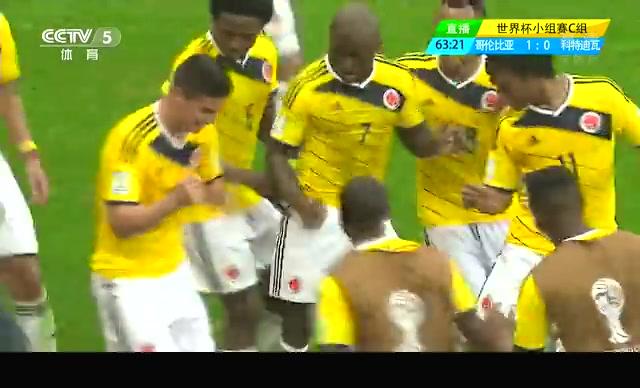 【进球】哥伦比亚角球机会 罗德里格斯头槌破网截图