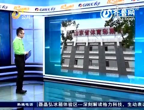 体彩大乐透4.97亿元大奖得主着卡通装兑奖截图
