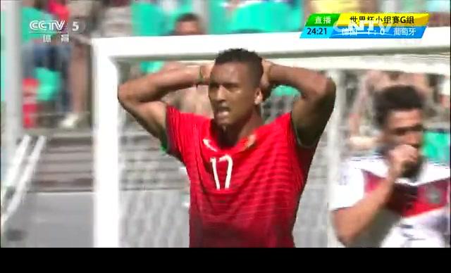 【葡萄牙集锦】德国4-0葡萄牙 葡萄牙后防连损两名大将截图