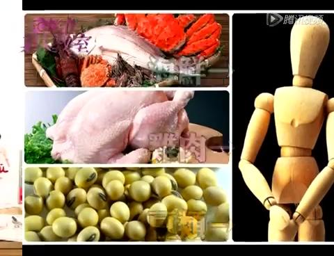 专家解疑 瘦子吃不胖的饮食原则大公开截图