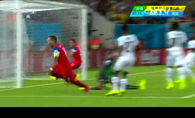 【美国集锦】加纳1-2美国 邓普西29秒进球截图