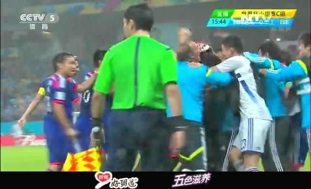 【日本集锦】科特迪瓦2-1日本 两分钟遭闪电逆转截图