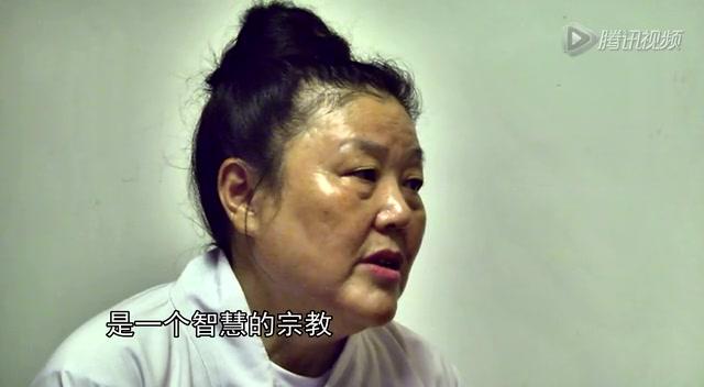 腾讯道学专访吴诚真方丈:遵守戒律跟修行的关系截图