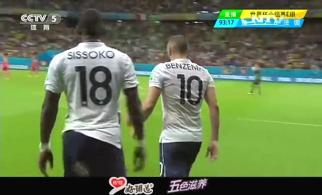 【争议】本泽马抽射入死角 压哨进球被判无效截图