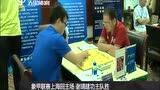 视频:2014象甲联赛谢靖建功 上海主场胜北京