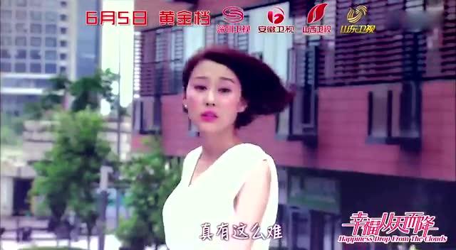 我不会一个人 (feat. 王铮亮) [电视剧《幸福从天而降》片尾曲]截图