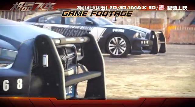《极品飞车》中文制作特辑 游戏精髓全景呈现截图