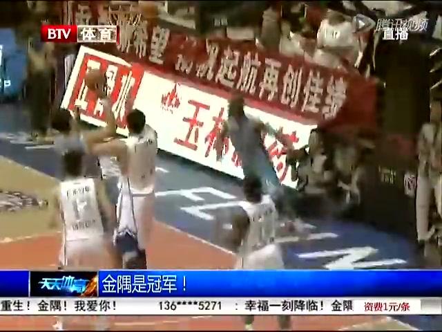 【夺冠集锦】马布里鏖战 莫里斯第四节大方异彩截图