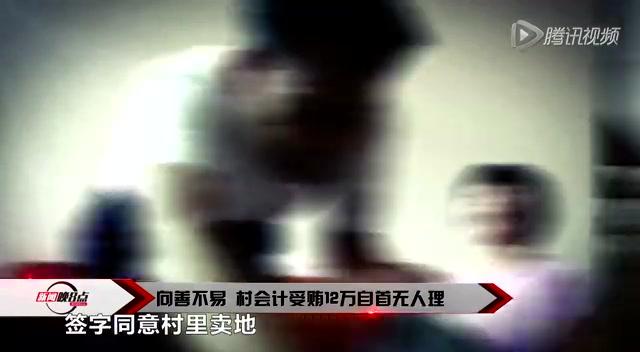 晚8点:香港套餐闪瞎内地人 二货女胸大被卡下水道截图