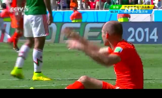 【荷兰集锦】荷兰2-1墨西哥 荷兰6分钟2球逆转晋级截图