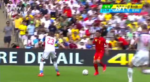 全场集锦:比利时1-0俄罗斯 奥里吉送绝杀截图
