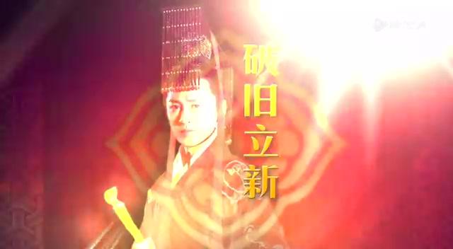 《卫子夫》英雄版片花截图