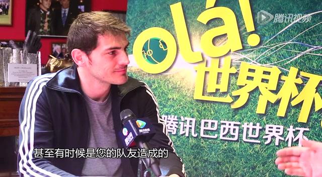 专访卡西:中国足球应学会永不放弃截图