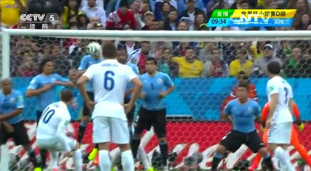 全场集锦:乌拉圭2-1英格兰 苏神2球献绝杀截图