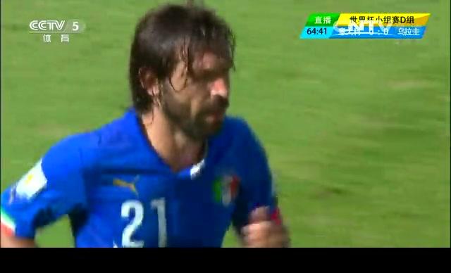 【个人集锦】皮尔洛频遭对手侵犯 任意球大师难发威截图