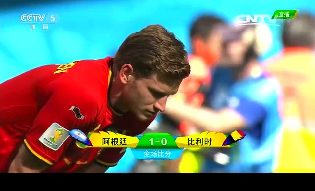 【送别】再见!不一样的比利时 不一样的红色截图
