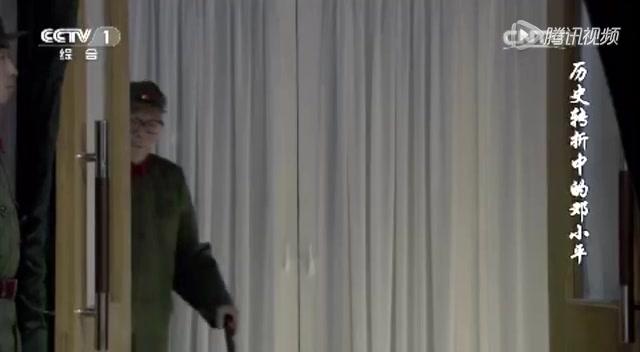 电视剧《邓小平》今日开播 首次出现华国锋角色截图