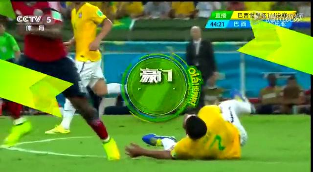 第21期:内马尔伤别世界杯 凶手应被罚下截图