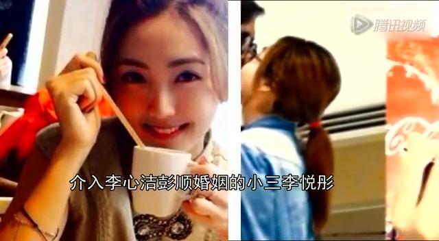彭顺出轨剧情堪比TVB 小三是香港枪击案疑犯女儿截图