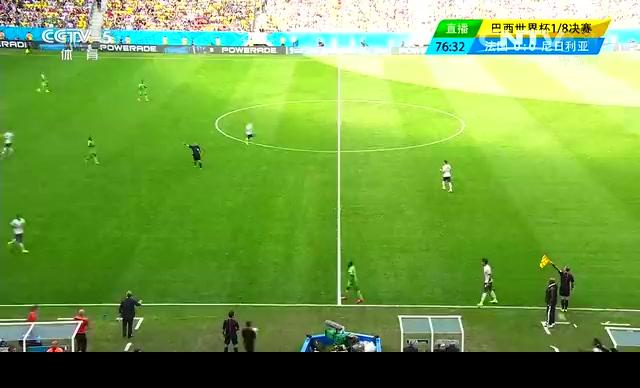 【射门】法国队角球被挡出 卡巴耶迎球劲射中横梁截图