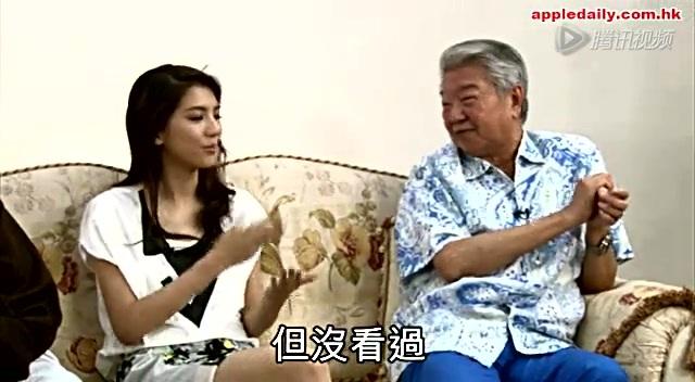 吴千语自曝抗拒女追男 看重男生的缺点截图