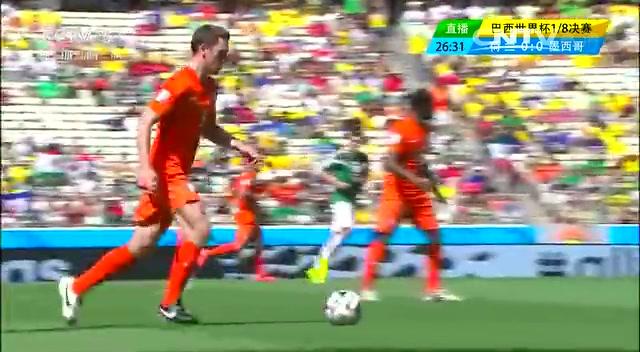 全场集锦:荷兰2-1墨西哥 亨特拉尔补时绝杀截图