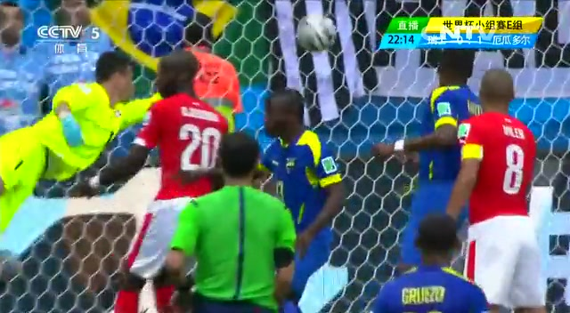 全场集锦:瑞士2-1厄瓜多尔 替补上演绝杀截图