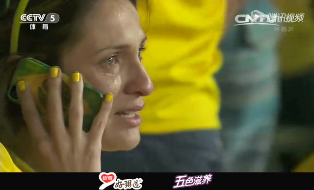 【悲痛】巴西18分钟丢五球 大罗表情凝重球迷痛哭截图