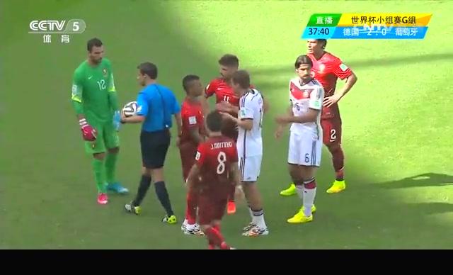 【花絮】佩佩红牌下场 梅雷莱斯疑似挑衅对手截图