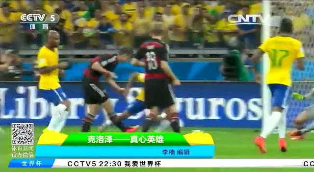 K神世界杯16球破纪录 德国英雄12年圆梦截图
