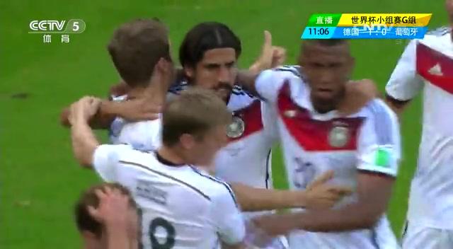【欢庆】德国点球轻松罚进 11分钟领先一球截图