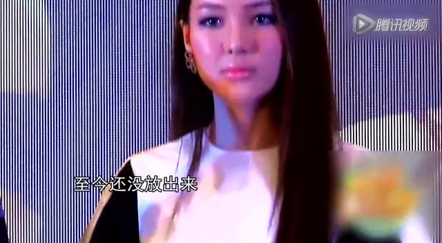 郭美美被拘牵出大老虎 疑似干爹王军被捕截图