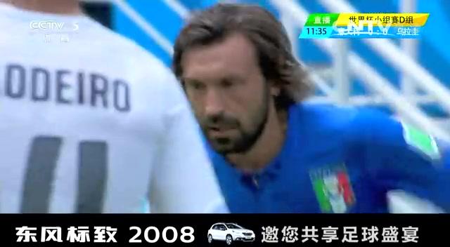 全场集锦:意大利0-1乌拉圭 戈丁头槌送绝杀截图
