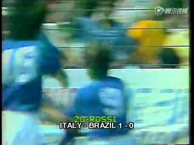 世界杯50大瞬间 第43 罗西帽子戏法挑落巴西截图