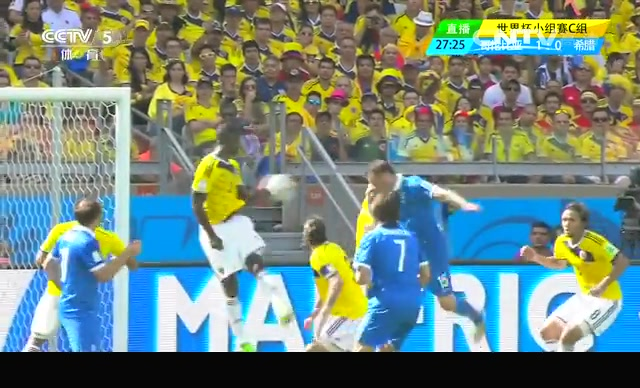 【希腊集锦】希腊0-3哥伦比亚 耶卡斯头球中门框截图