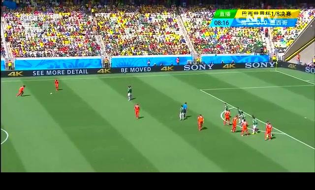 【伤退】中场大将德容不明伤退 荷兰八分钟换因迪截图