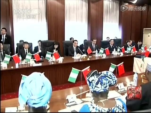 李克强同尼日利亚总统举行会谈截图