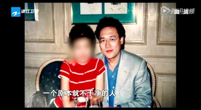 华润集团董事长宋林涉嫌严重违纪违法被免职截图