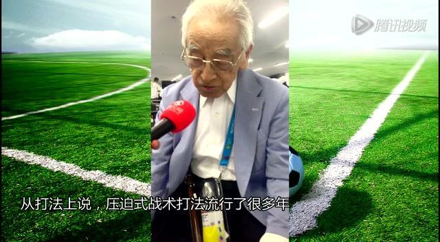 腾讯独家专访90岁日本老记者截图