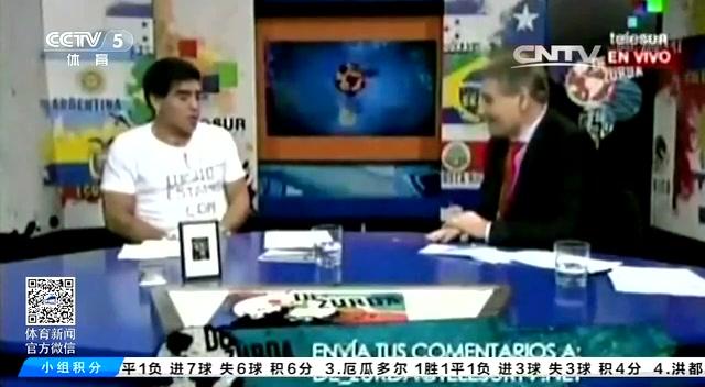 马拉多纳力挺苏亚雷斯  不满国际足联判罚截图