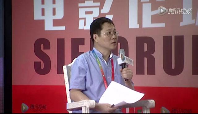 """腾讯电影论坛第二场(上):精英谈中国故事""""叫板""""好莱坞-华语片抗坞经验截图"""