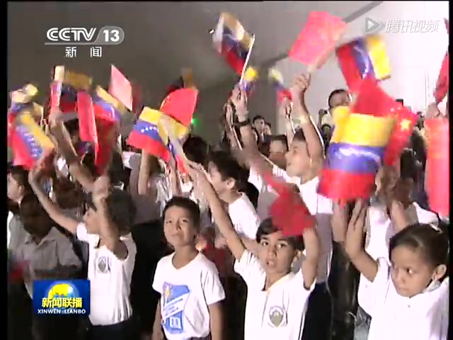 委内瑞拉总统向习近平授予玻利瓦尔剑截图