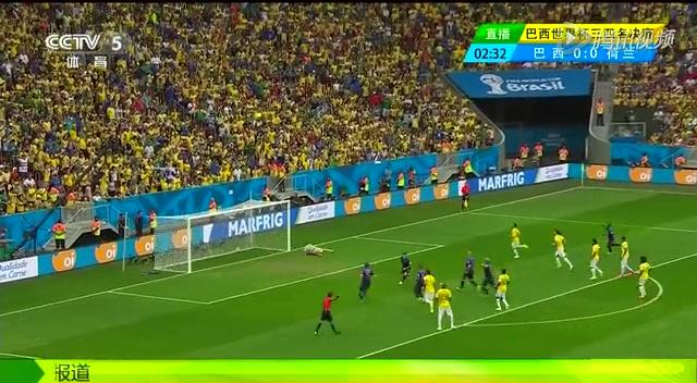 第25期:荷兰进球应判越位 金哨详解拉人判罚截图