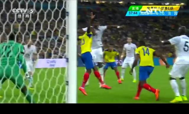 【厄瓜多尔集锦】厄瓜多尔0-0法国 门将力保球门不失截图