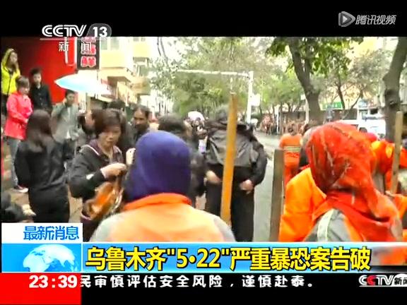 新疆乌鲁木齐暴恐案告破 4名嫌犯被炸死1人被抓截图