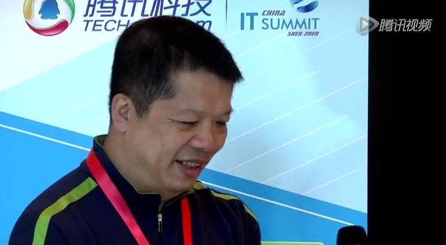 北京点击科技董事长王志东截图