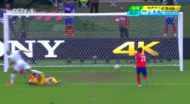 全场集锦:韩国2-4阿尔及利亚 6名球员各进1球截图