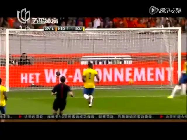 世界杯热身赛  荷兰战平厄瓜多尔截图
